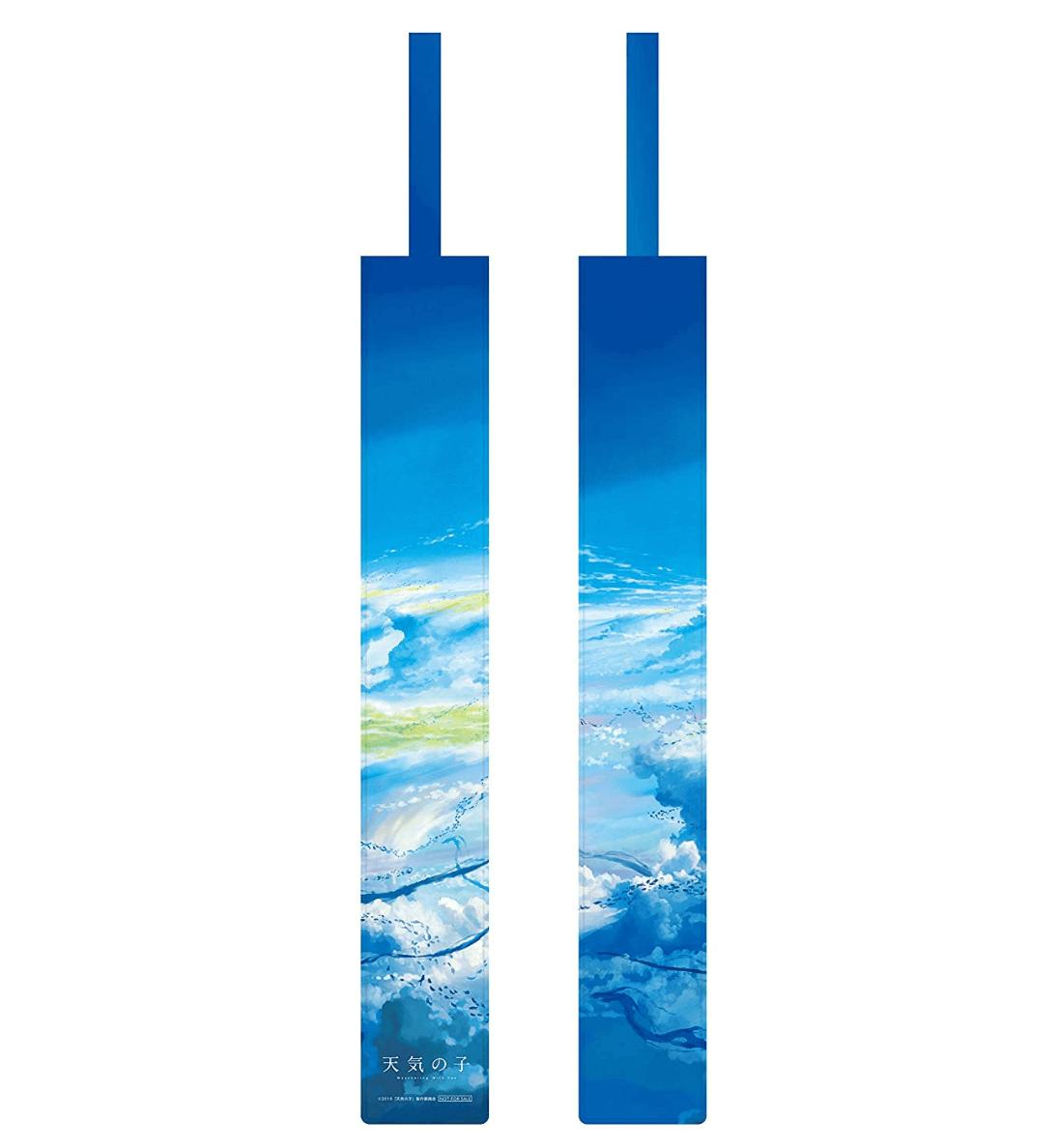 天気の子 Amazon.co.jp限定 オリジナルアンブレラカバー(長傘用)