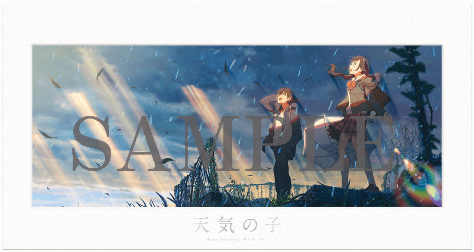 天気の子 TOHO animation STORE限定 描き下ろし3面デジパック絵柄 高精細プリントビジュアル(特製フレーム付)