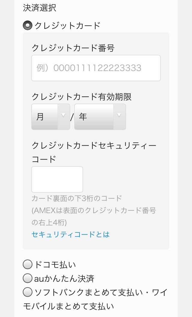 U-NEXT登録5